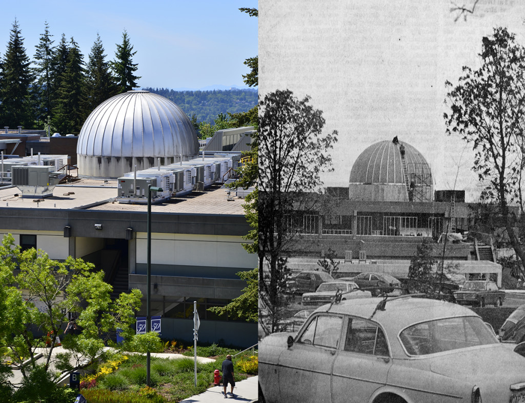 Planetarium - then now