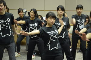 Students perform traditional Japanese dance.  Alyssa Brown / The Watchdog