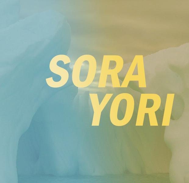 square version of sora yori