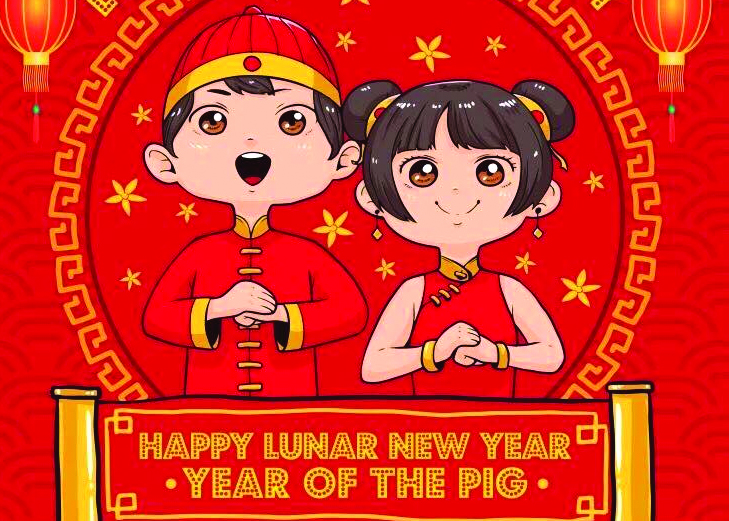 Lunar New Years Online